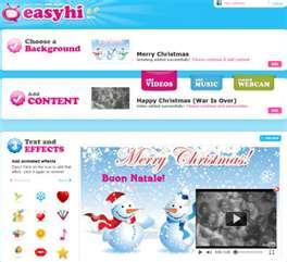 EasyHi logo