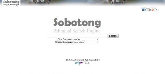 Sobotong logo